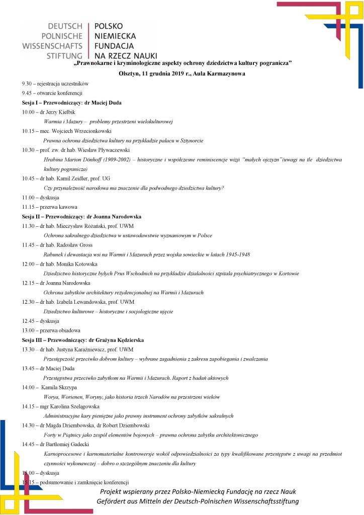 program 11.12