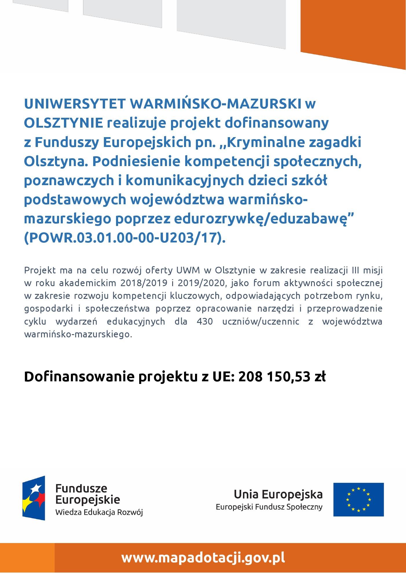 plakat UMO A3